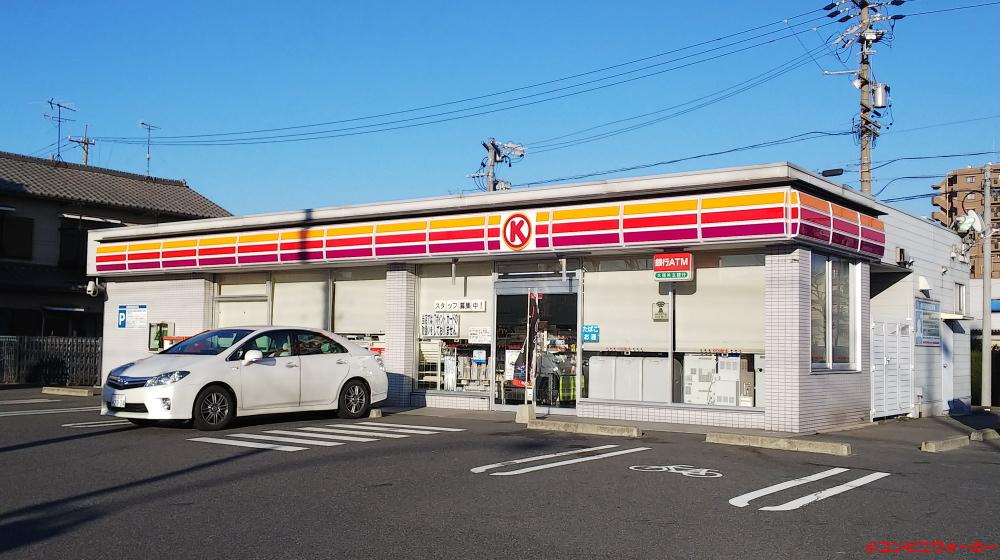 サークルK名古屋甚兵衛通店
