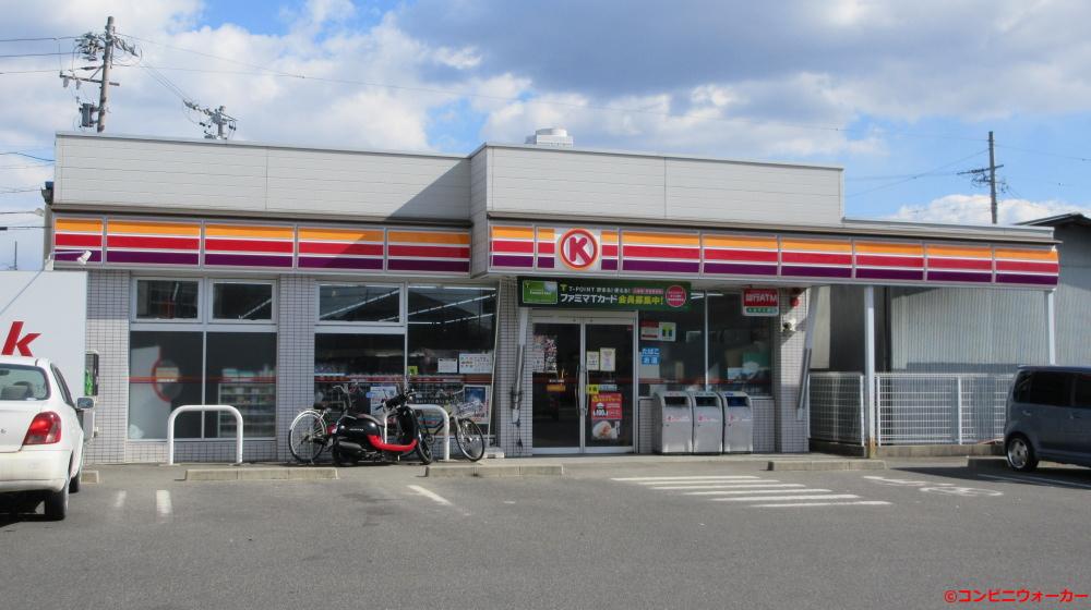 サークルK春日井八田町店