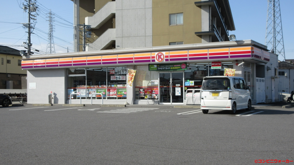 サークルK大府法林坊店