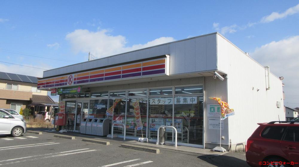 サークルK上野台店