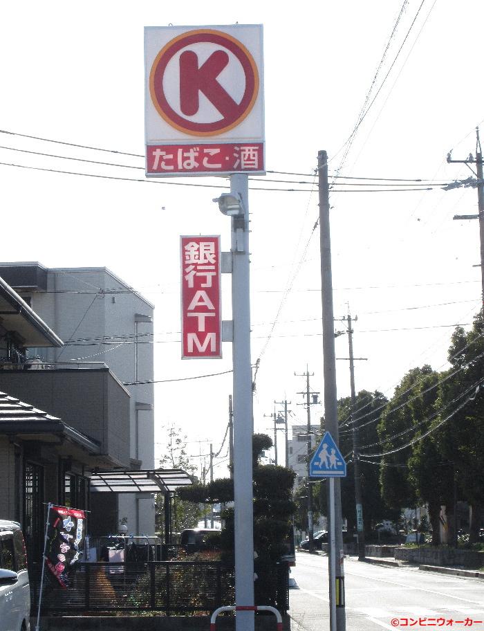 サークルK上野台店 ポール看板