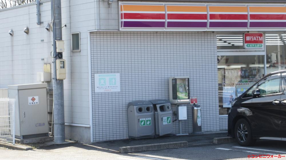 サークルK東浦緒川植山店 旧型ゴミ箱