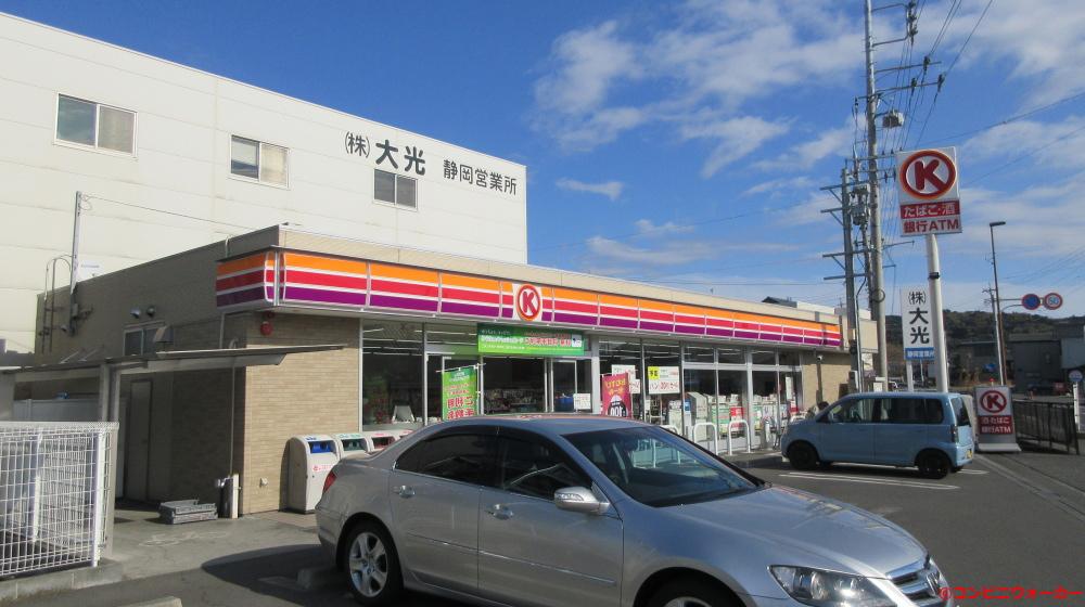 サークルK清水横砂西町店