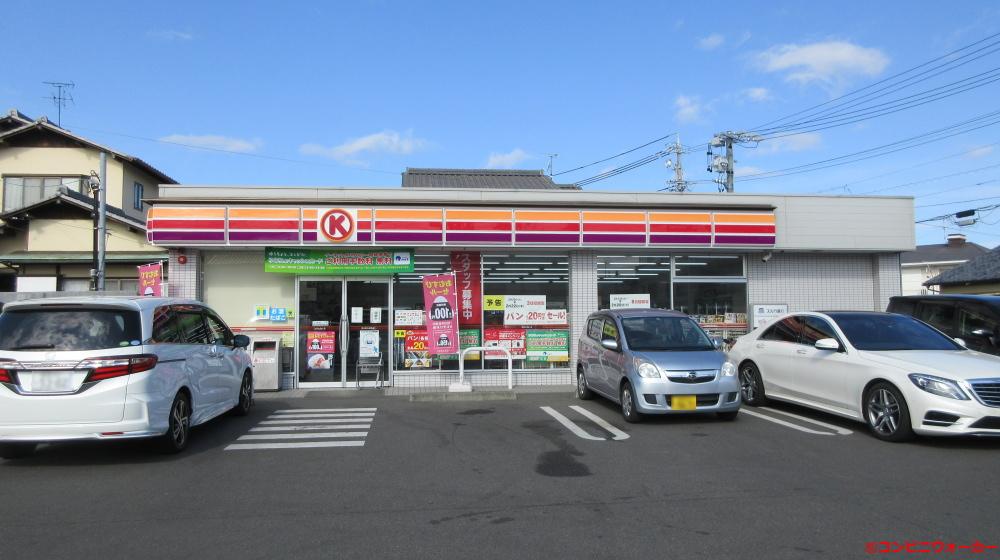 サークルK清水東大曲町店