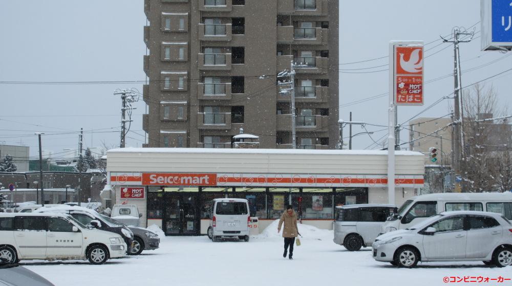 セイコーマート発寒6条店
