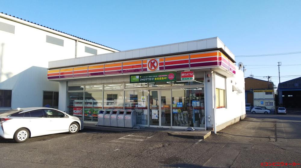 サークルK藤前店