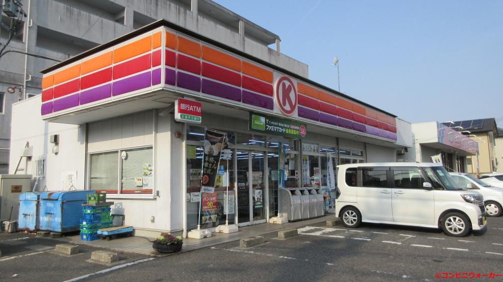 サークルK中ノ坪店