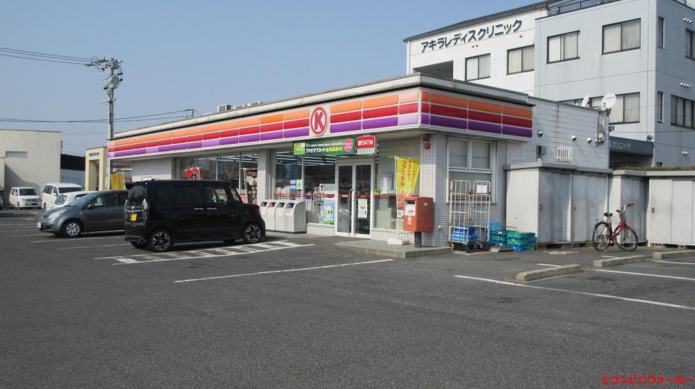 サークルK豊明西川店