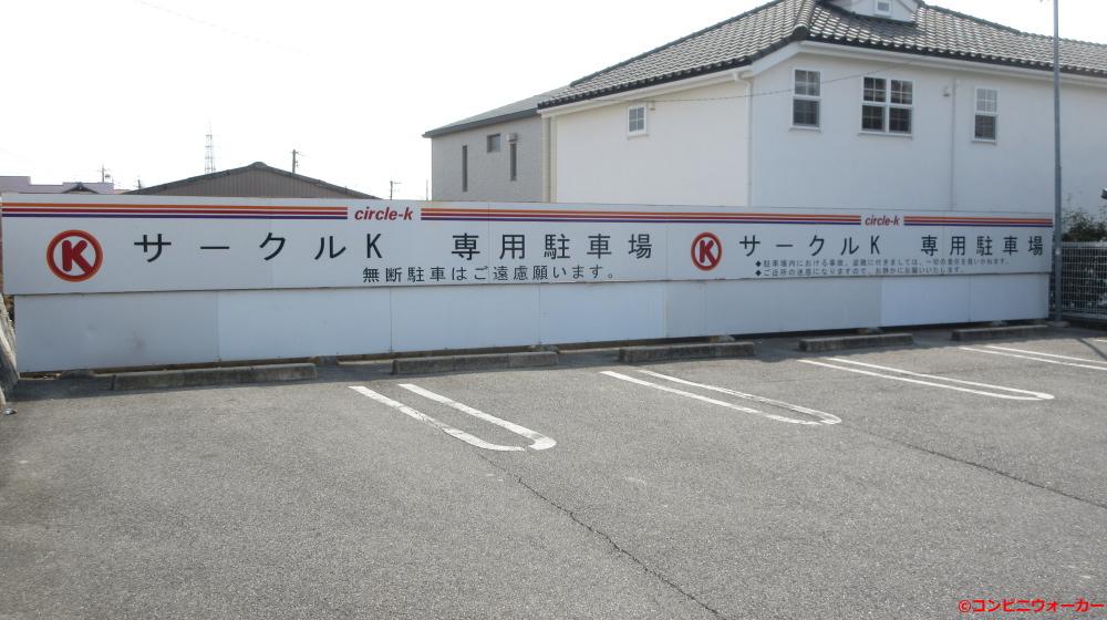 サークルK太子二丁目店 店舗裏駐車場