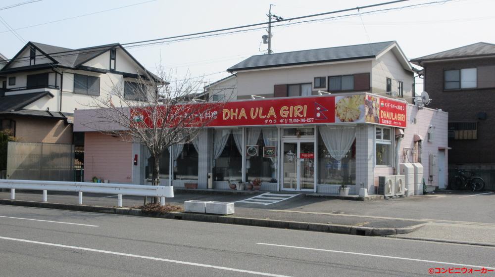 サークルK緑諸ノ木店 旧店舗(サークルK諸ノ木店)