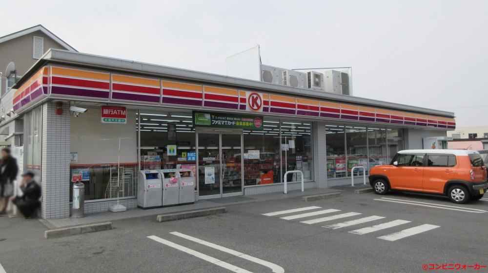 サークルK名東高針台店