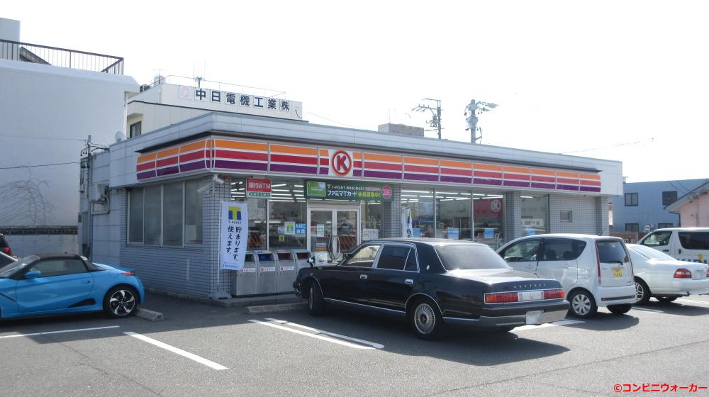 サークルK篠原橋店