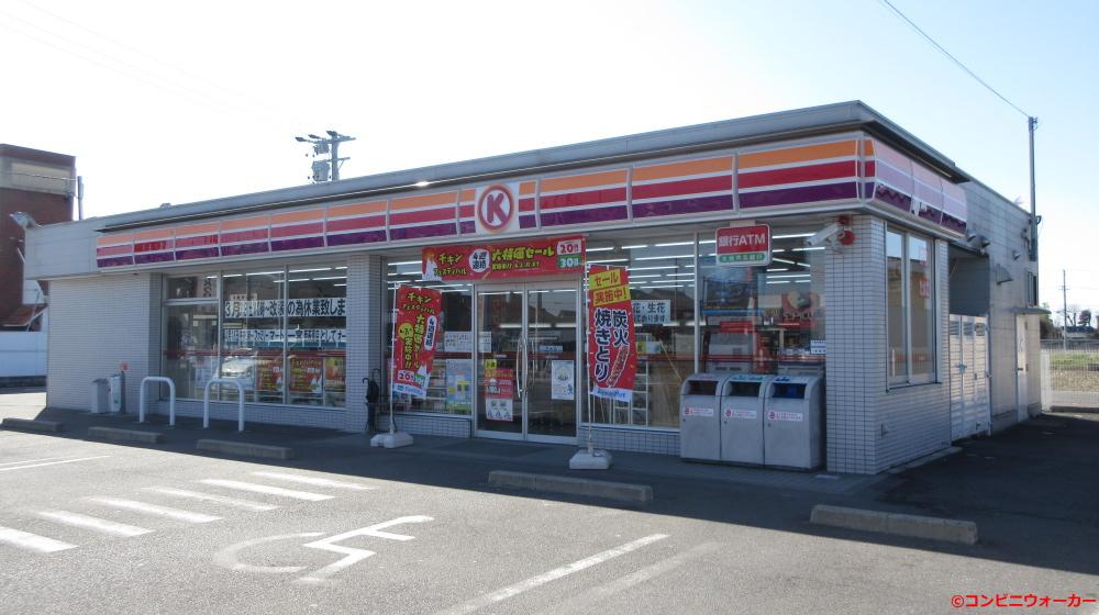 サークルK一宮西萩原店
