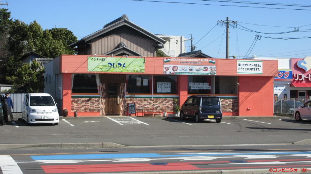 サークルK一宮西萩原店 旧店舗跡地