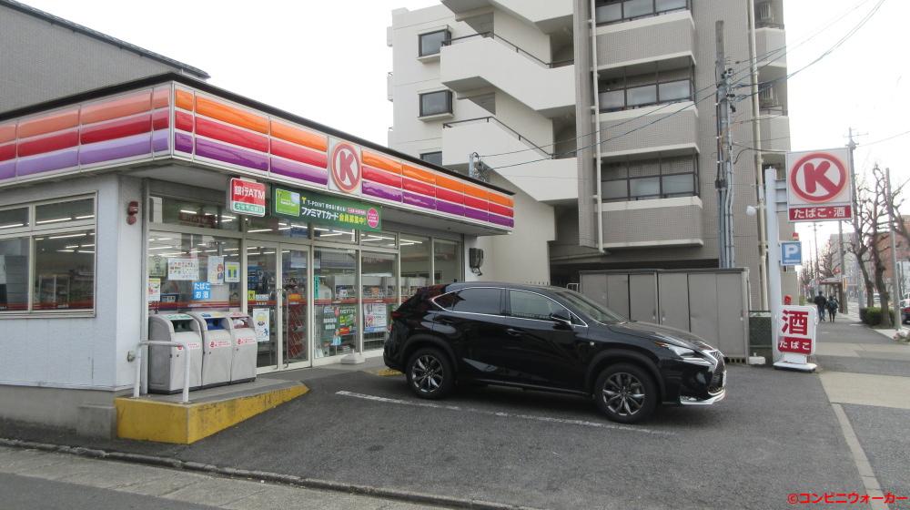 サークルK川原通店