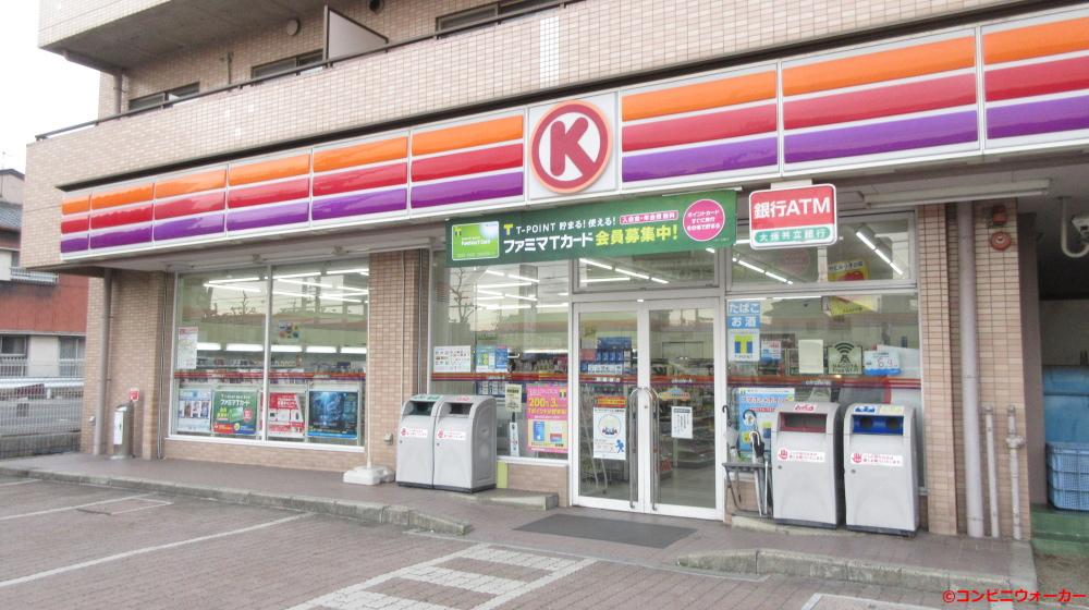 サークルK弥富通店