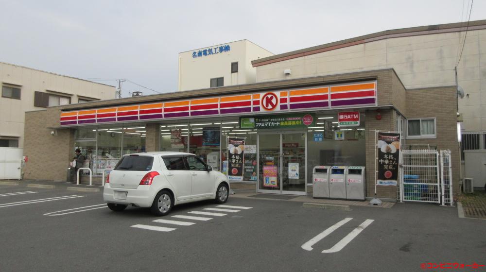 サークルK瑞穂浮島町店