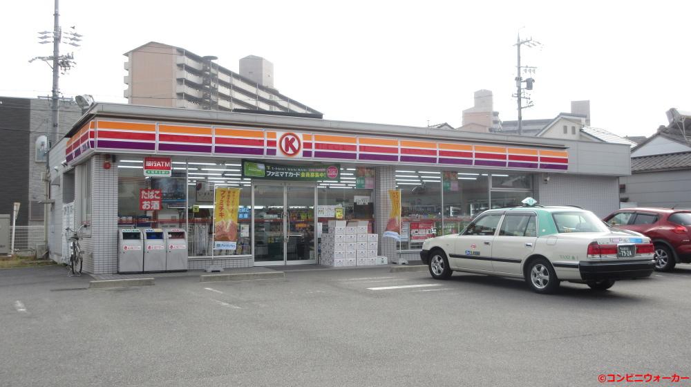 サークルK名南豊三丁目店