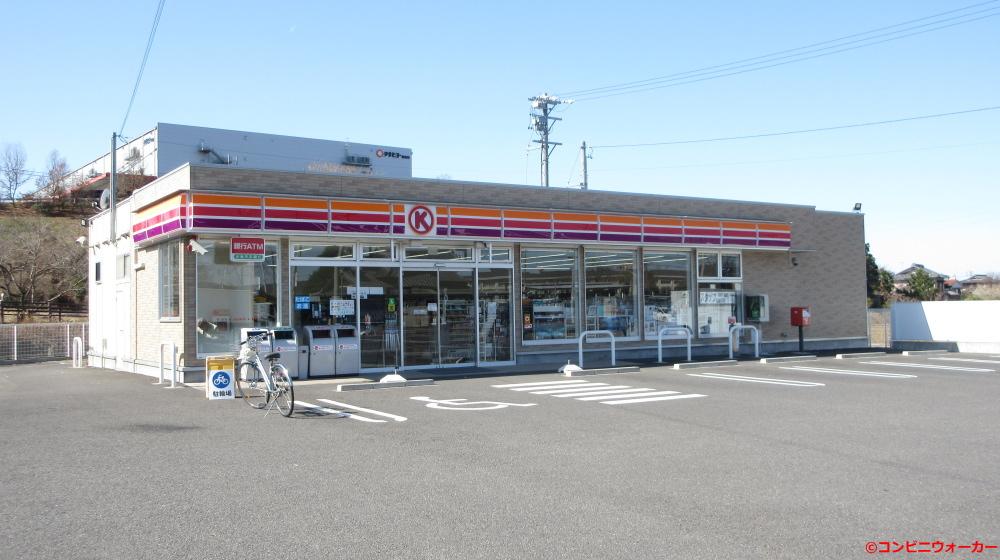 サークルK犬山桜海道一丁目店