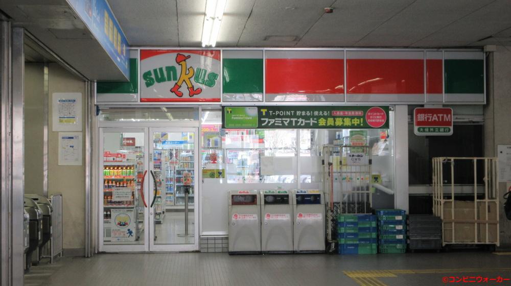 サンクス津島駅店