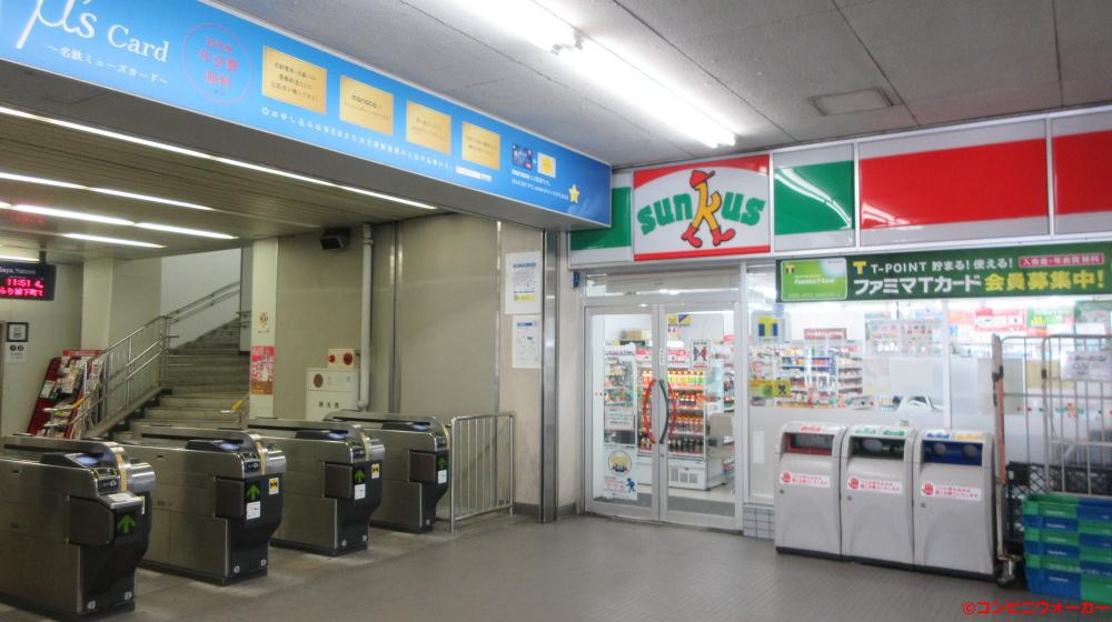サンクス津島駅店 津島駅改札口