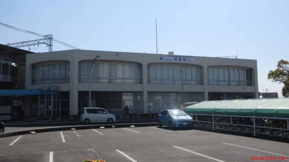 サンクス津島駅店 津島駅(津島駅ステーションビル)