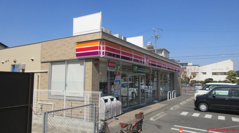 サークルK津島橘町店