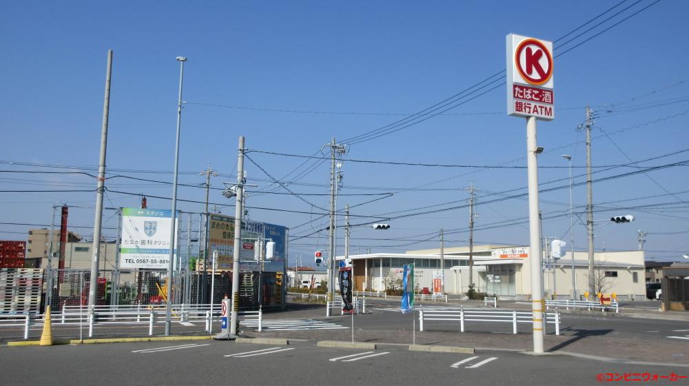 サークルK弥富平島中店 ポール看板