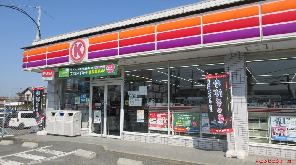 サークルK弥富中六店