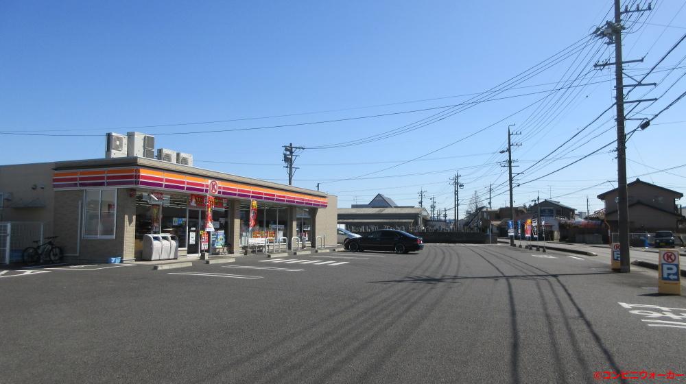 サークルK扶桑中海道店