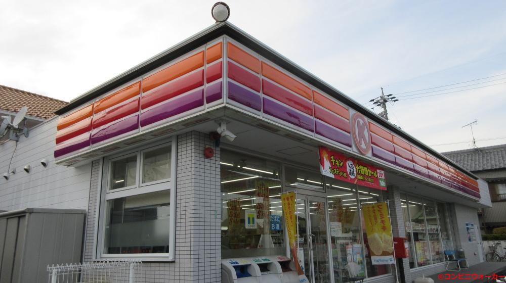 サークルK磐田二之宮東店 ファサード看板