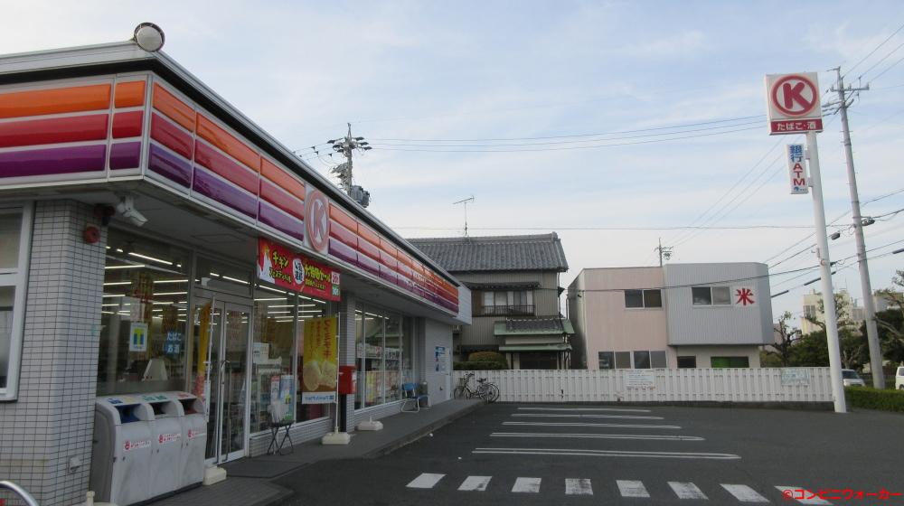 サークルK磐田二之宮東店