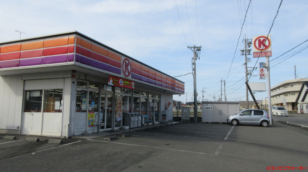 サークルK御前崎市役所前店