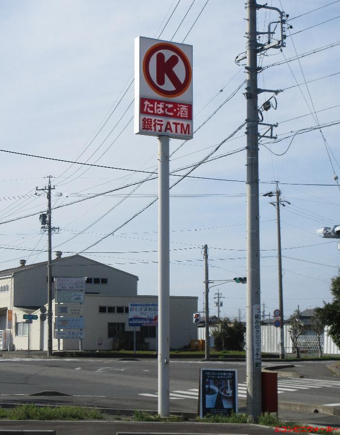 サークルK御前崎新川橋西店 ポール看板