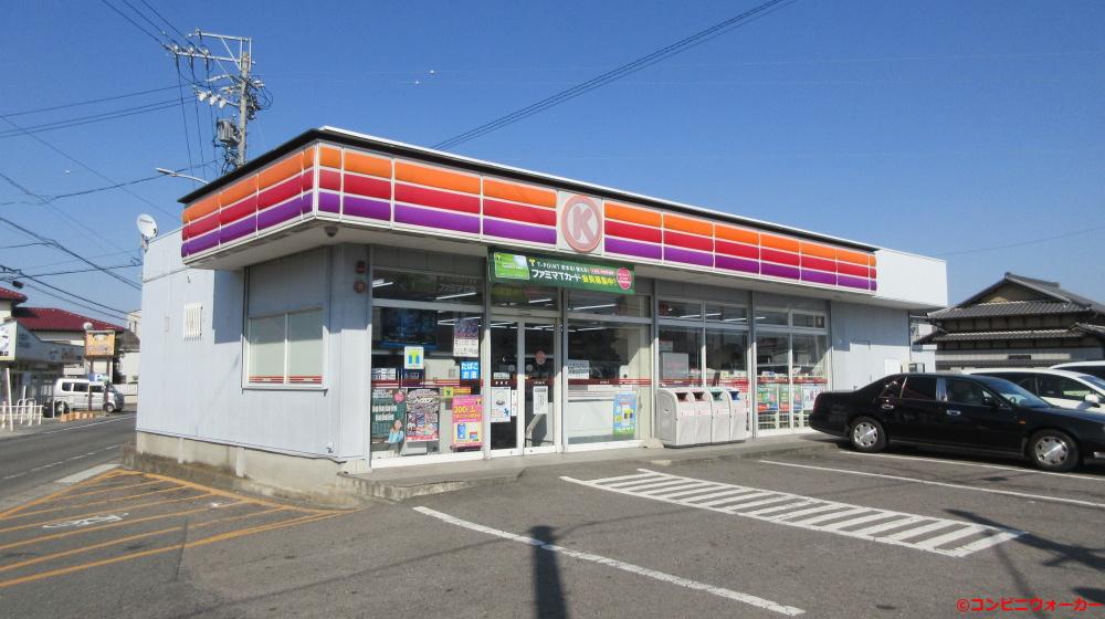 サークルK福島店