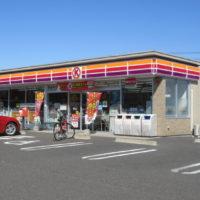 サークルK扶桑町南山名店
