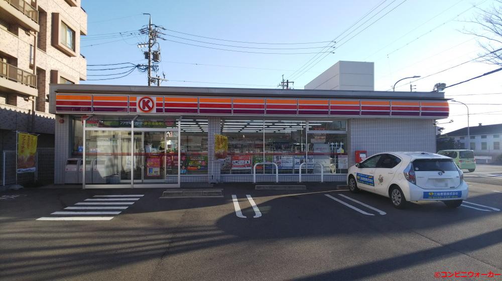 サークルK西中島二丁目店