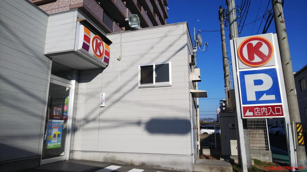 サークルK西中島二丁目店 店舗裏側