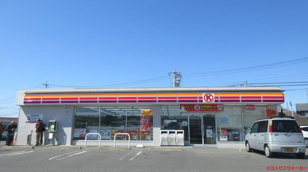 サークルK江南後飛保薬師店