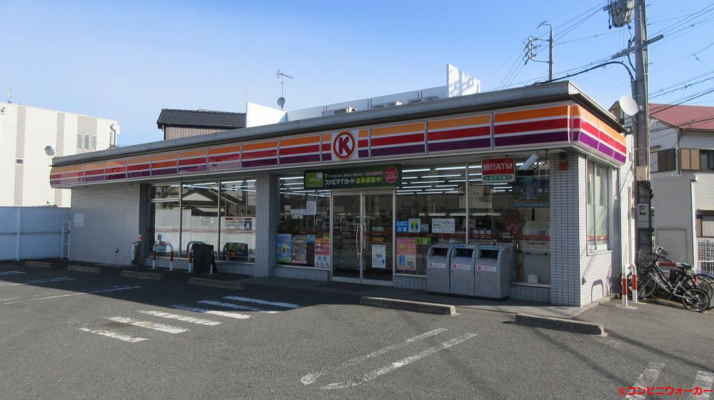 サークルK熱田船方店