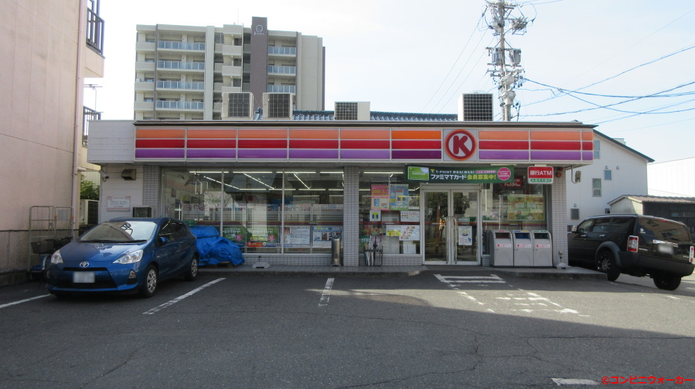 サークルK尾頭橋通店