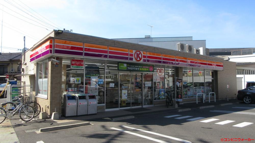 サークルK福江一丁目店