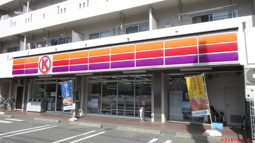 サークルK千成通店