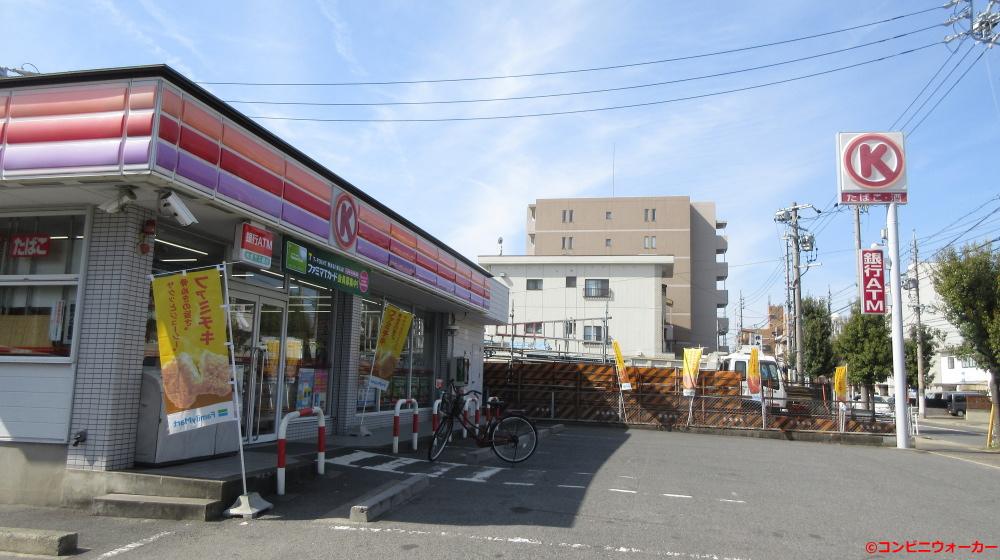 サークルK千成西店