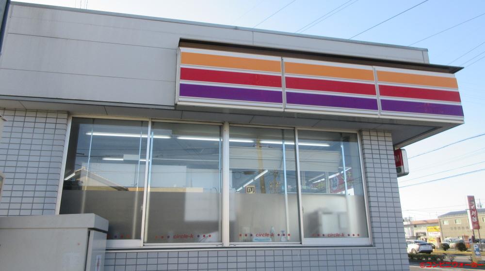 サークルK一宮森本店 サンクス仕様のレジ裏4連窓ガラス