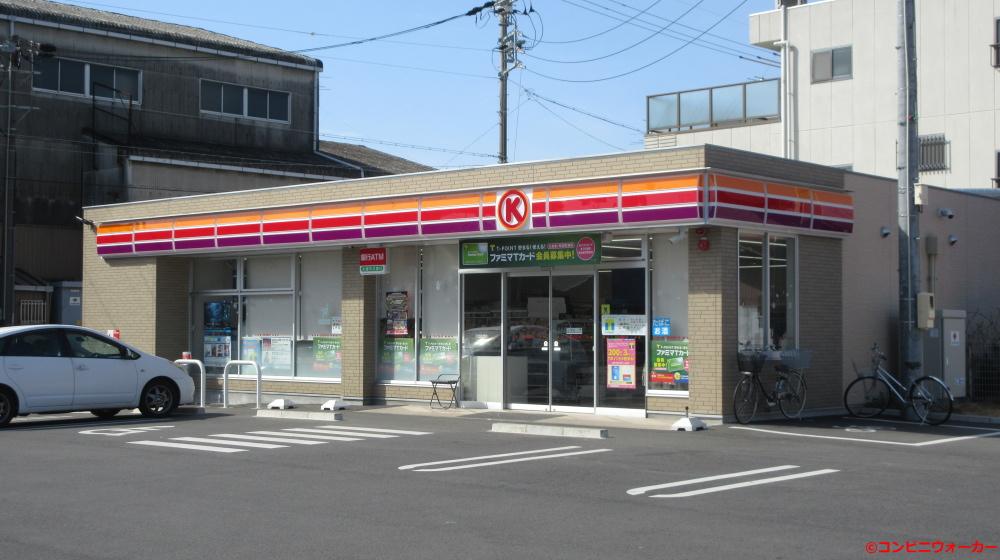 サークルK中川二女子町五丁目店