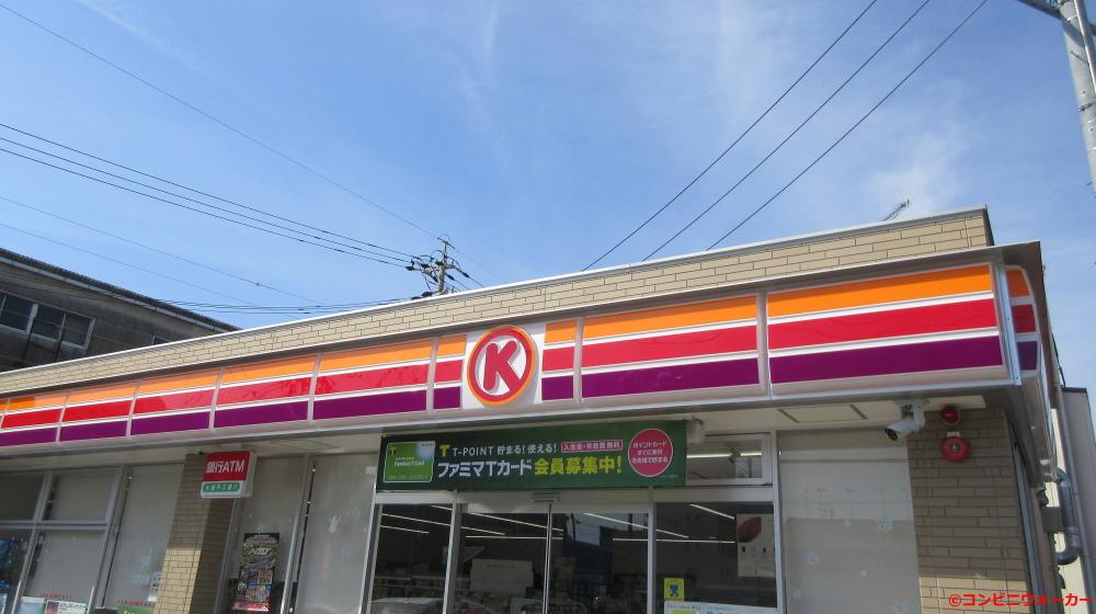サークルK中川二女子町五丁目店 ファサード看板