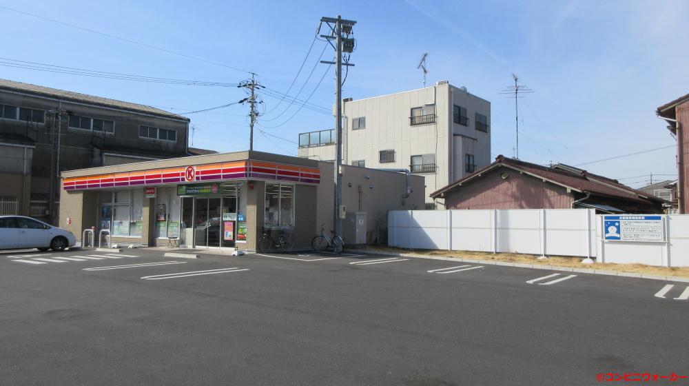 サークルK中川二女子町五丁目店 店舗全景