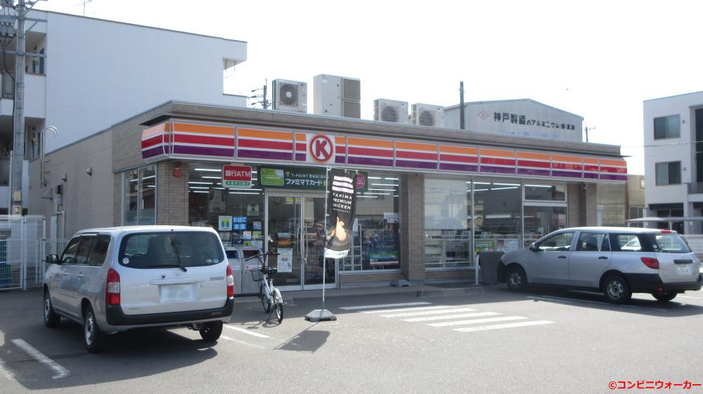 サークルK中川太平通二丁目店