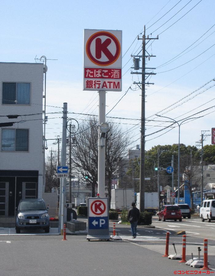 サークルK中川太平通二丁目店 ポール看板